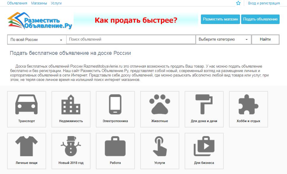Многие электронные доски на своём сайте требуют регистрации пользователя.  Это обычная процедура, которая занимает несколько минут времени. d8298b855e1